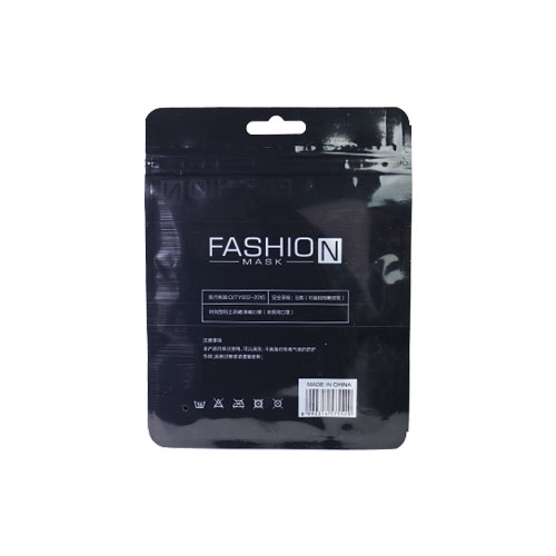 fashion mask black B back